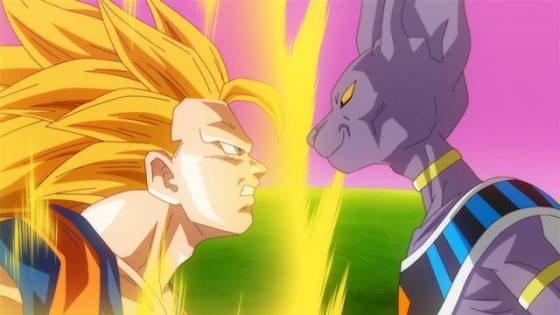 Dragon Ball Z 02