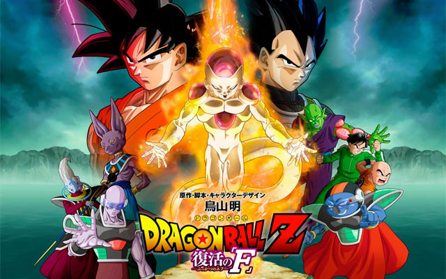 critica-dragon-ball-freeza-1